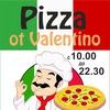 Доставка пиццы Воронеж - Pizza ot Valentino