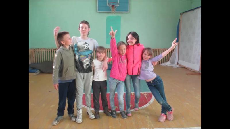 14 мая в Ревезенском СДК прошла Игры танцы песни соберут нас вместе игровая программа посвящённая дню семьи все ребята о