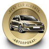 "Прокат автомобилей в Алуште ""Alushta Rent Car"""