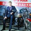 Дмитрий Белый, 31 год, Красноярск, Россия