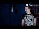 Korn - Love And Meth (cover) Kirill Babiev