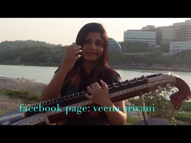 CHEAP THRILLS BY VEENA SRIVANI