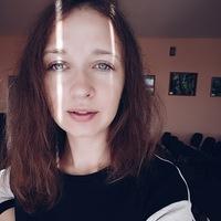 ОльгаАксеневич