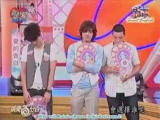 [29 Jun 2007] Rainie's Love 100% - WWL Cast 5/5 (eng subs)