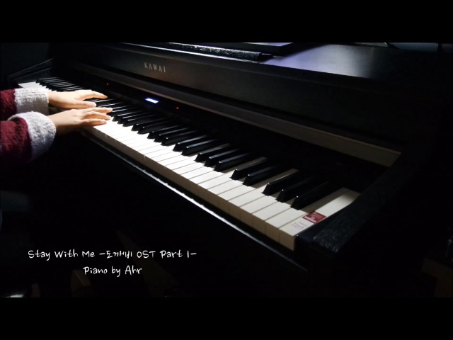 Stay with Me 도깨비 Dokkaebi Goblin OST Part 1 Piano 피아노 by Ahr 아르