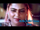 Sakalakala Vallavan Tamil Movie Songs Nethu Rathiri Yamma Video Song Kamal Haasan Silk Smitha