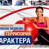 """Спортивный клуб """"ПЕРМСКИЕ МЕДВЕДИ"""""""