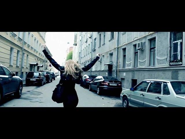 Танцы минус Город сказка город мечта 2012