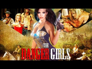 The Danger Girls (The Rowdy Girls) | Hindi Dubbed Action Movie | Shannon Tweed,Julie Strain