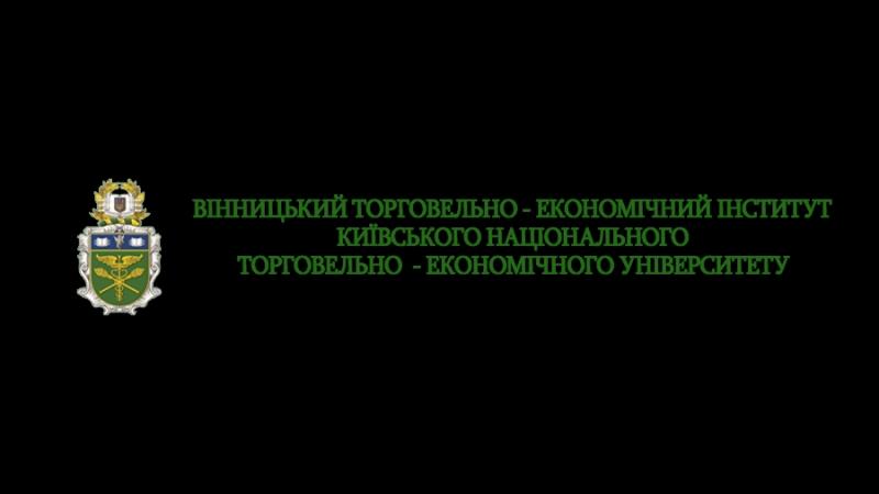 Манекен-челендж у ВТЕІ КНТЕУ