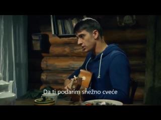 Станислав Бондаренко поёт - Река памяти (Stanislav Bondarenko peva - Reka uspomena)