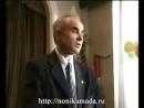 Академик Городиский о соке Нони