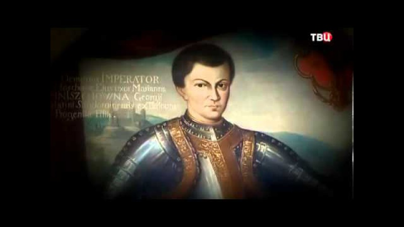 1 Династия Романовых Самозванцы ТВЦ 2013г