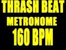 THRASH PUNK BEAT METRONOME 160 BPM with STOPS D-Beat