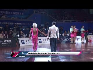 2016 GrandSlam LAT Final SHANGHAI