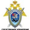 СУ  СК России по Пермскому краю