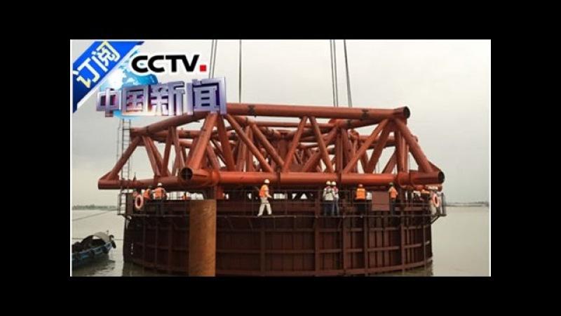 [中国新闻]一带一路新发现(二十八)泛亚铁路重要通道——帕德玛 | CCTV-4