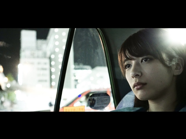 Shuudan koudou (集団行動) - Back seat · Farewell