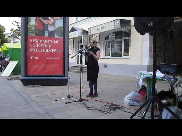 Cardio-Психоделика - Давид Тотров, Алёна Шатланова, Авелва Аниретаке