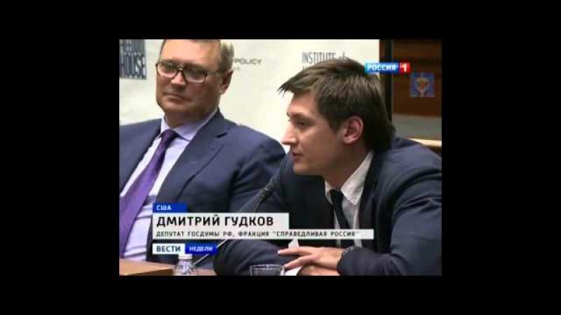 предательство Гудкова Новые подробности 17 03 2013