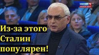 Карен Шахназаров: Надо навести порядок в стране!