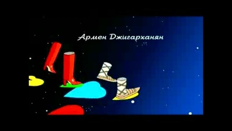 Моя Большая Армянская Свадьба 1 2 забавное доброе кино