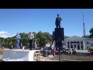 Митинг 12 июня против коррупции Комсомольск-на Амуре. Виктор Торопцев