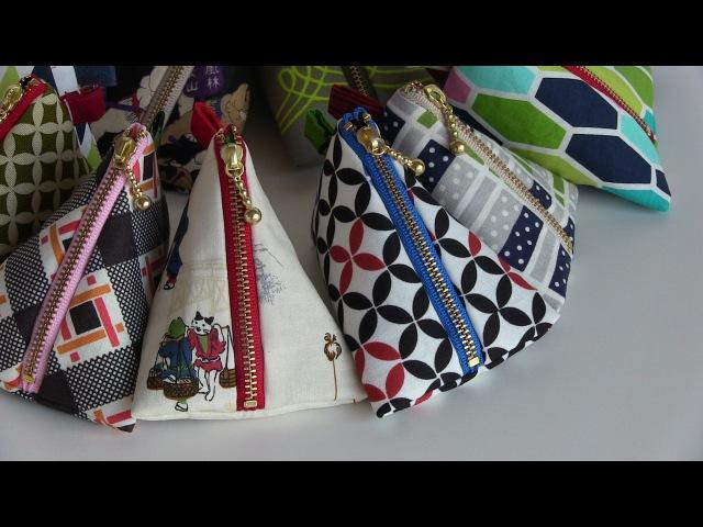 [パッチワーク] テトラ三角ポーチの作り方/Triangle Zipper pouch FelisaQuiltsPatchwork Quilt Vol.13