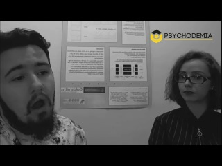 Научно-популярные статьи по психологии: как разобраться в их качестве
