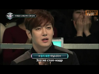 [rus sub] i can see your voice season 2 ep 6 hwanhee