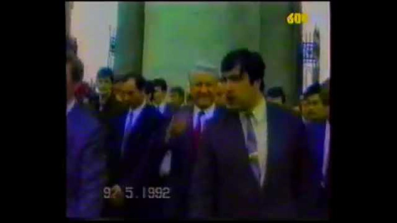 Ельцин * 600 секунд * 09 05 1992 год