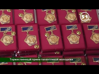 60 сек_Нижнеудинск_ Торжественный прием талантливой молодежи