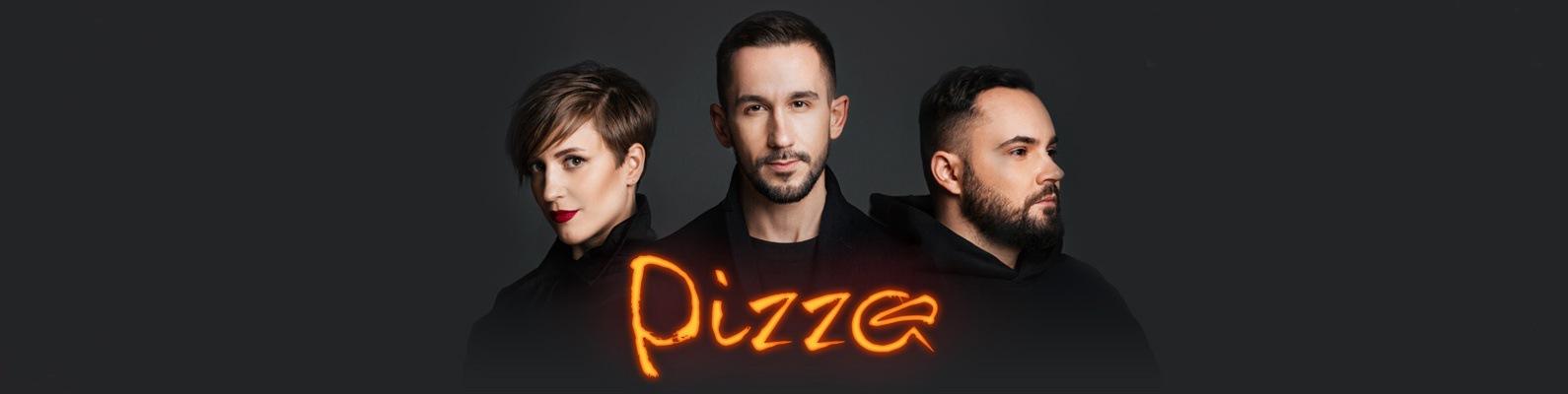 Пицца картинки группа