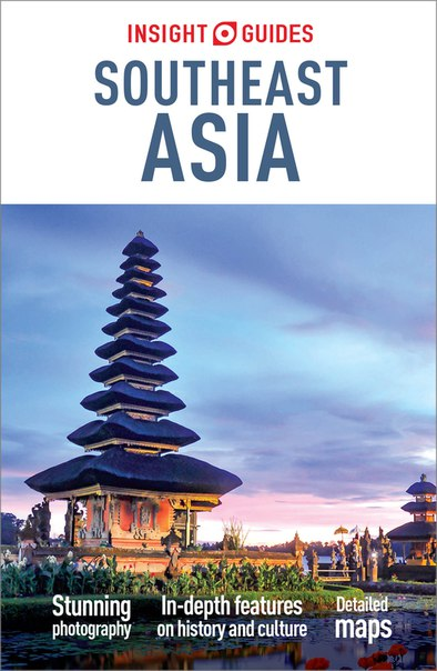 Southeast Asia, 5th Edition by Insight Guides