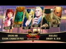 Street Fighter V Arcade Edition Cinematic Opening