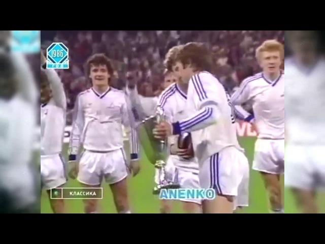 Моноліт, Динамо - неофіційний фан-ретро кліп