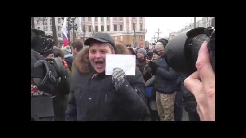 Кто не скачет тот Путин или позор чекистской хунте Обострение сторонников Навального