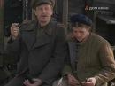 Домой! (1982) СССР
