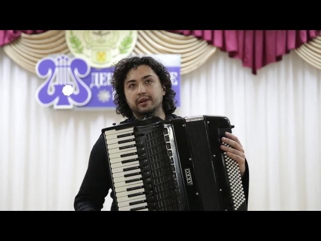 Аккордеон в XXI веке сольный концерт Никиты Власова