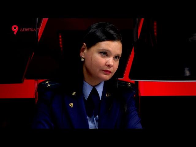 Журсовет 13.12.2017 Запрет на фото и видеосъемку