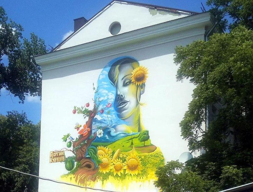 Граффити Краснодара, изображение №1