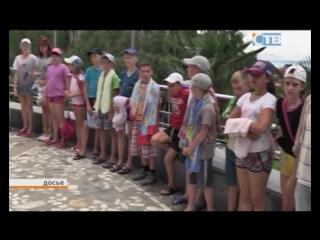 Путевки для летнего отдыха детей подорожали на 10 процентов