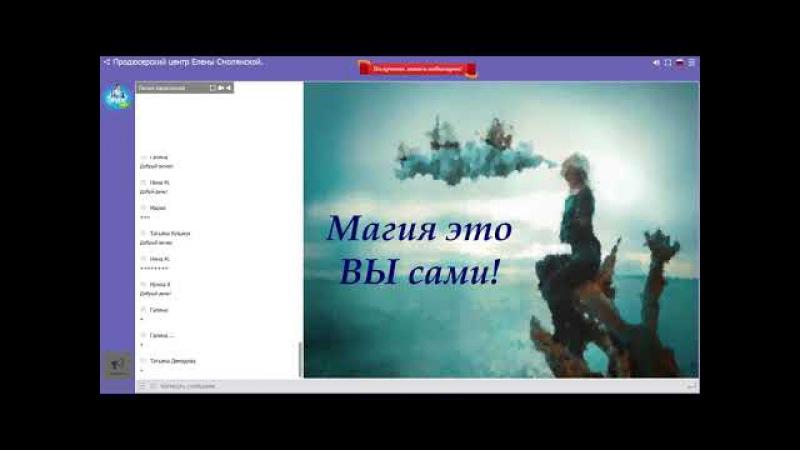 Лилия Карипанова Как очистить свое сознание и снять ограничения