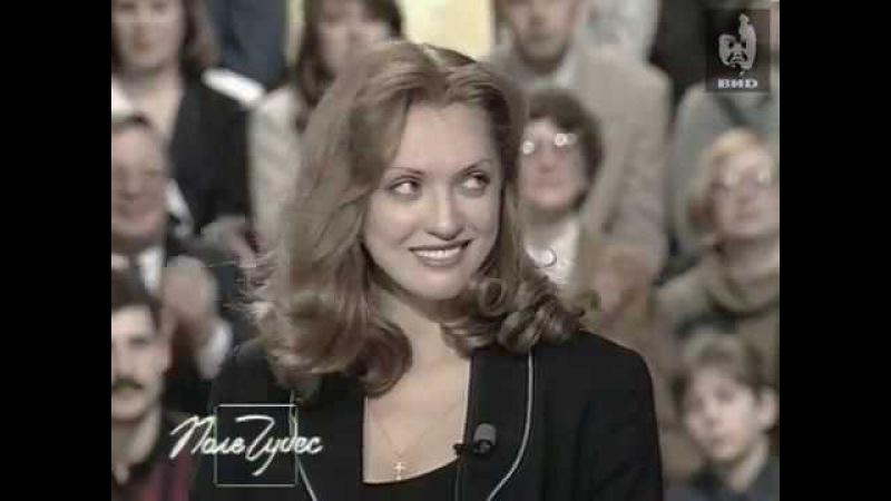Поле чудес 1995 (22.12.1995)