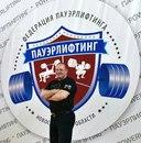 Личный фотоальбом Александра Иванова
