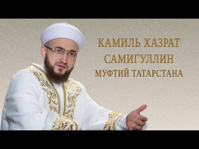 6 Акыда Ат Тахавия Ахлю Сунна валь Джама'а окончание
