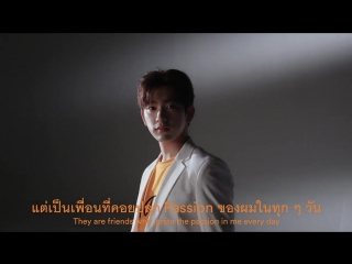 VIDEO 171203 Jinyoung @ FWD Real People, Real Passion (Season 4)