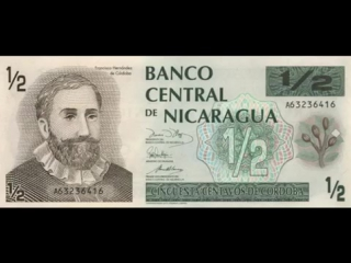 Banknotes of nicaragua_paper money of nicaragua_bons of nicaragua
