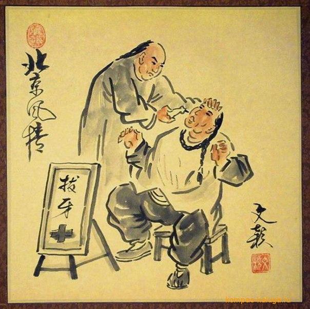 Картинки к древней китайской медицине