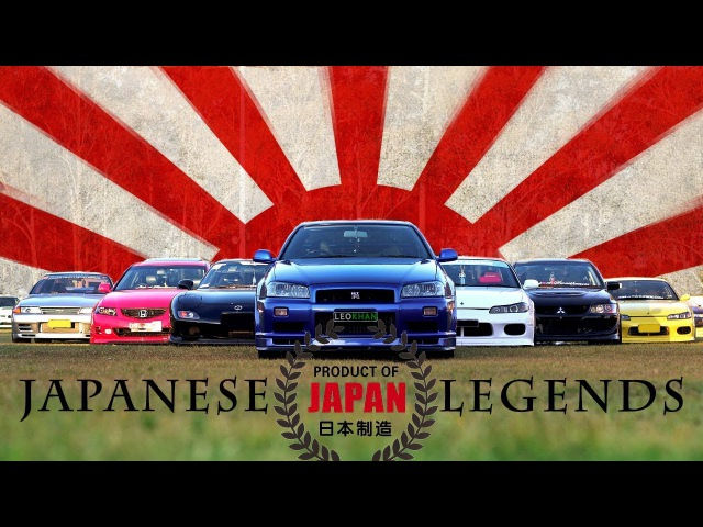 JAPANESE LEGENDS The Greatest JDM Cars of all time
